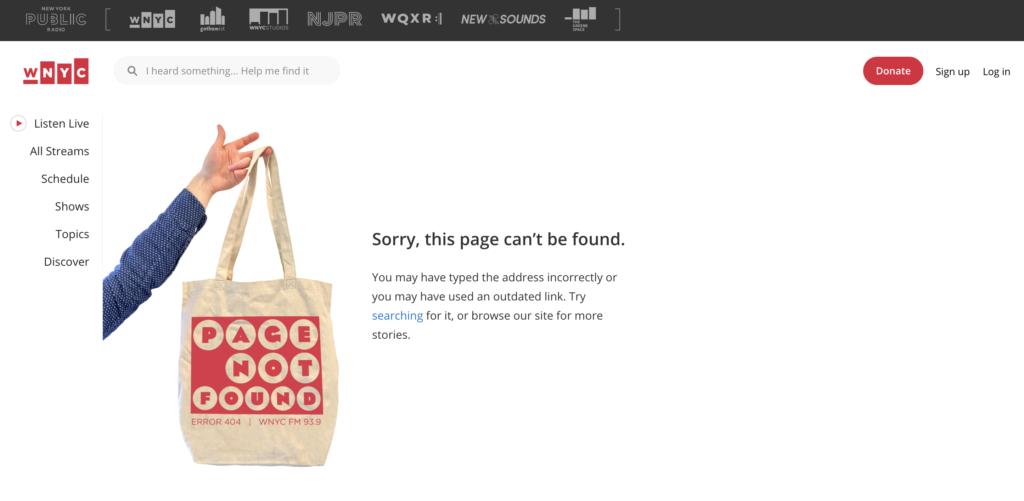 WNYC 404 error page 2019