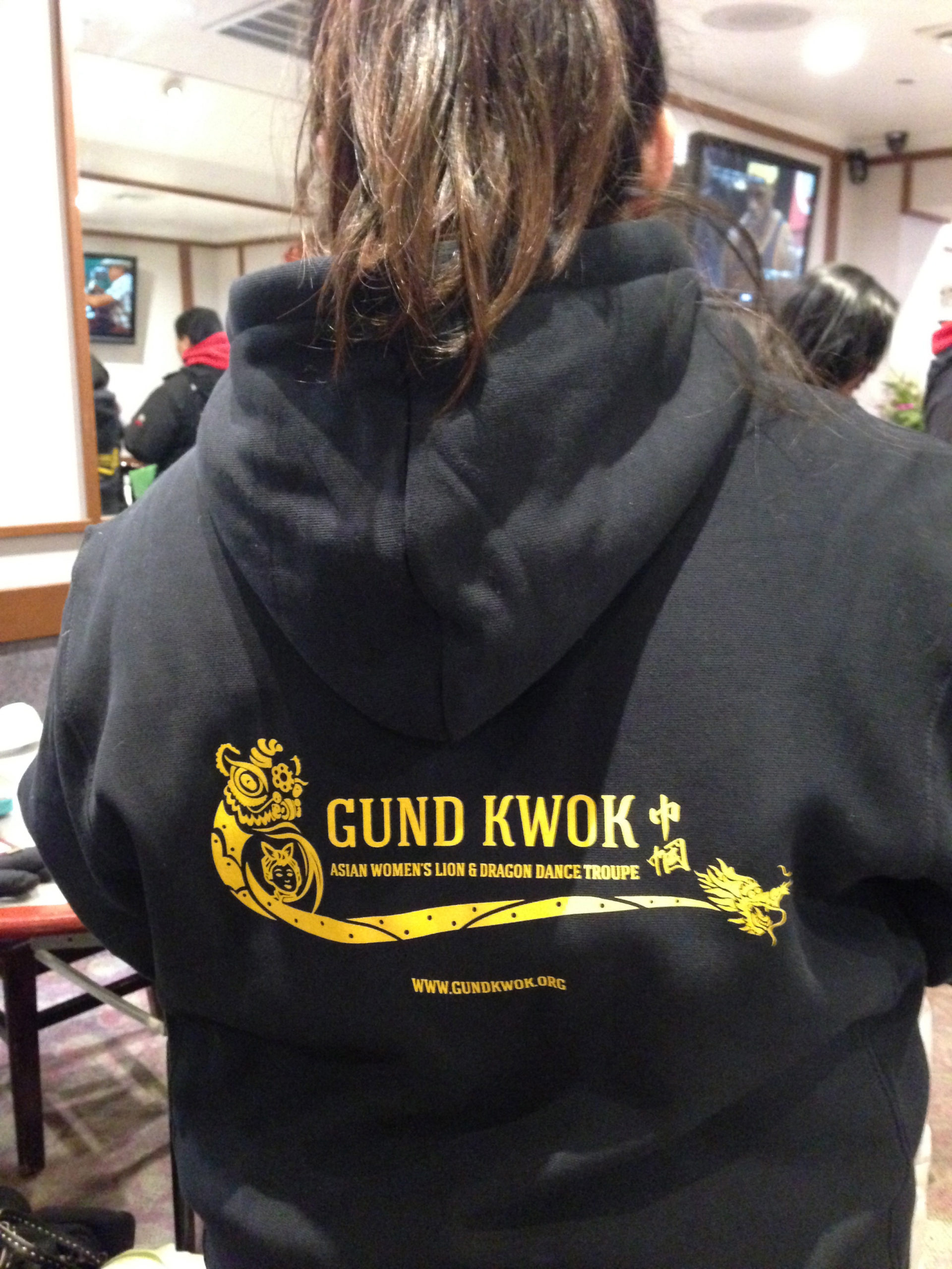Gund Kwok logo & branding | LILLIAN LEE Art & Design